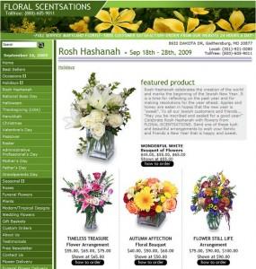 Rosh Hoshanah Flowers - Florist eCommerce Page