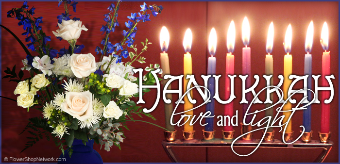 Hanukkah - Love & Lights