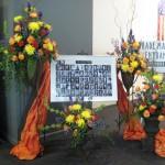 2012 Arkansas Florist Association Convention Entry Way