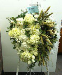 Unusual sympathy tribute by Bentley Florist, Burton MI